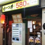 DSC_0968