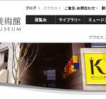 fashion_museum