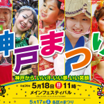 2014-05-12_2325