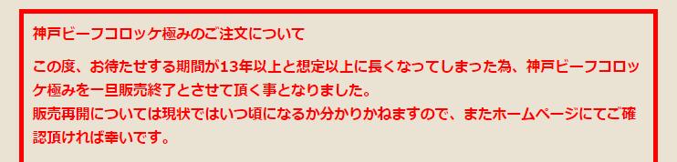 2016-04-01_1608