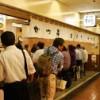並ぶだけの価値がある神戸の行列店15店