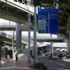 神戸大橋を歩いて渡ろう!